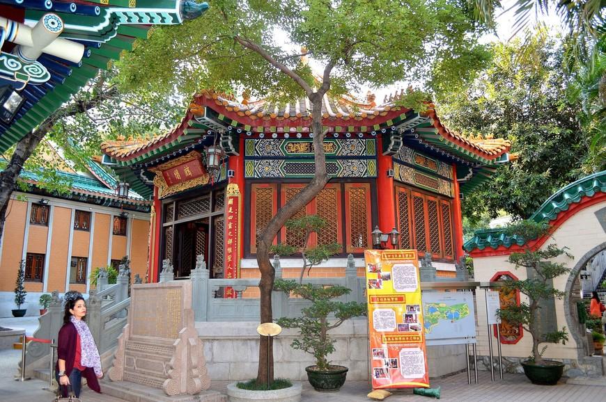 Зал Конфуция