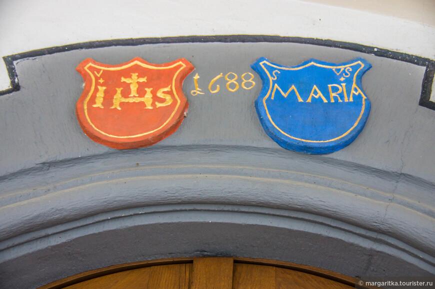 Своё нынешнее название «Приют Девы Марии» аббатство получило в 1699 г