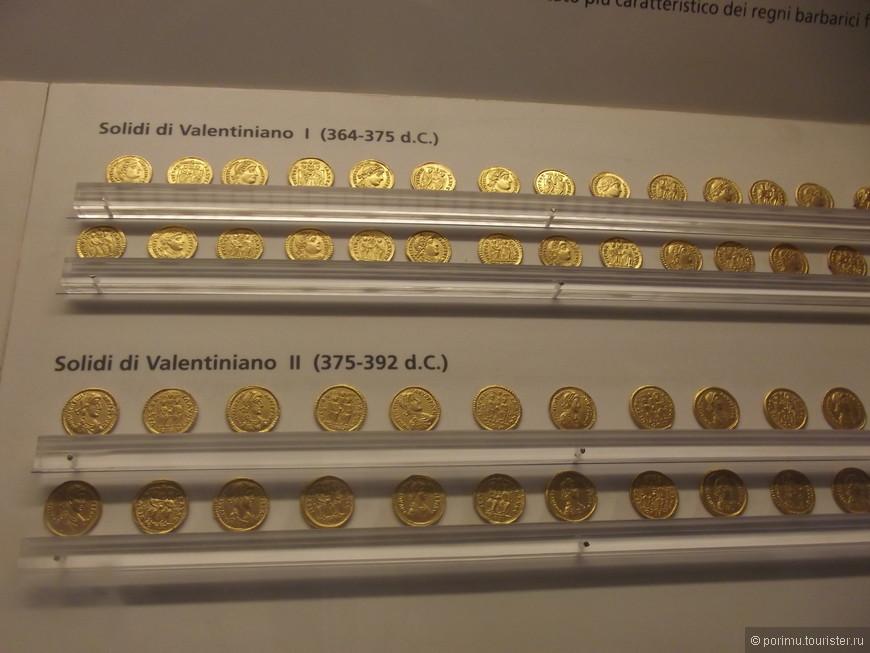 Монеты IV век н.э.