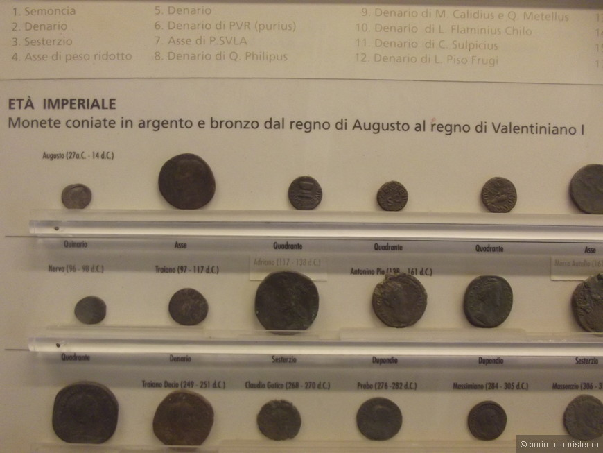 Монеты периода первого императора великой Римской империи Августа, I век н.э.