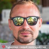 Турист Артём Черепанов (CyprusExpert)