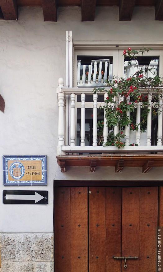 И дверь, и балкон, и табличка, и цветы! Скромное обаяние Картахены...