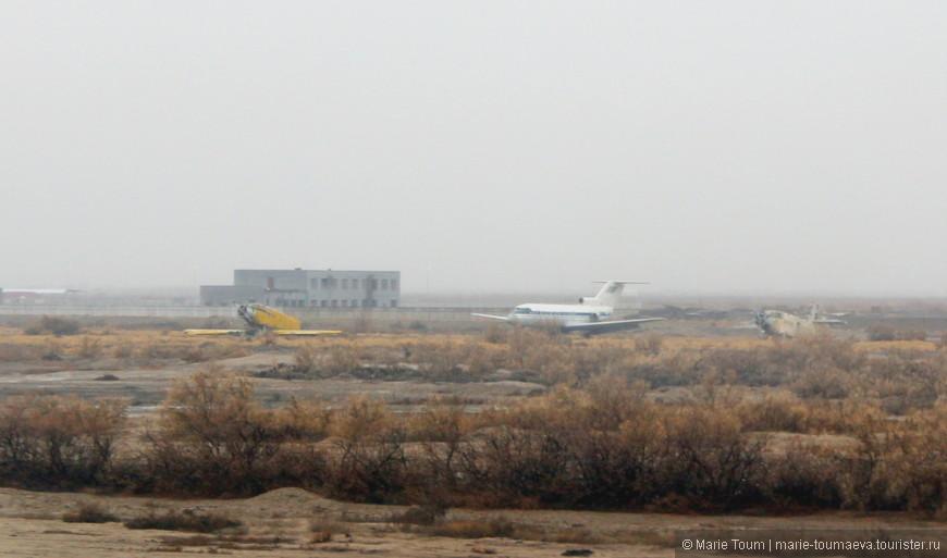 В аэропорту Кызылорды