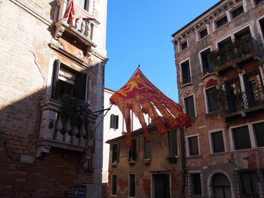 Флаг Венеции