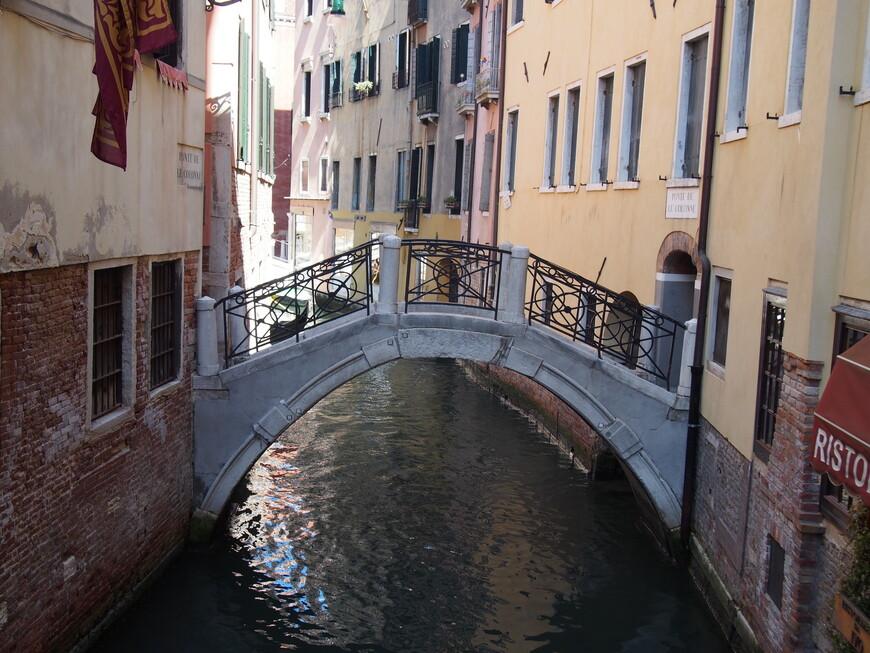 Мосты Венеции - 2