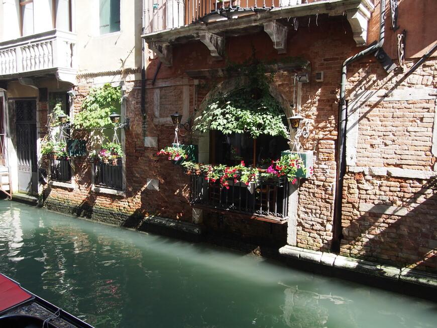 Красота по-венециански