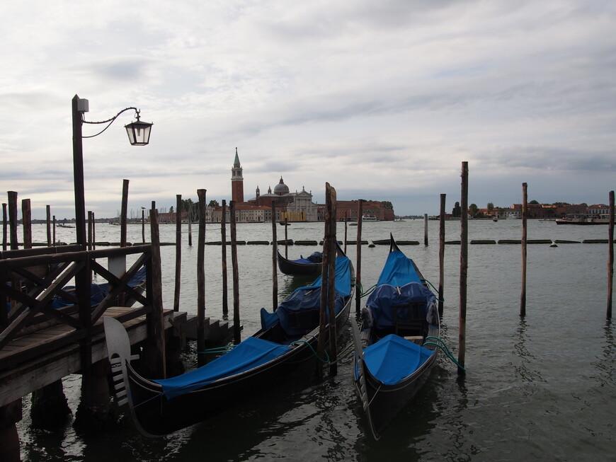Раннее утро в Венеции