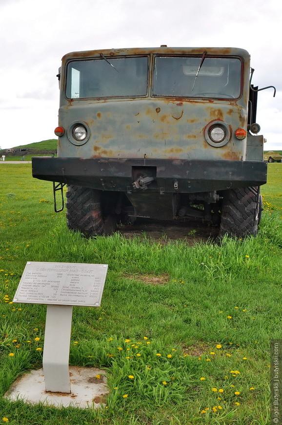 МАЗ-537Г с полуприцепом МАЗ-5247Г