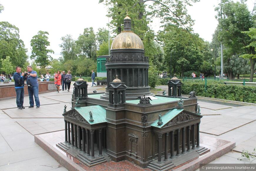 Исаакиевский собор в миниатюре.
