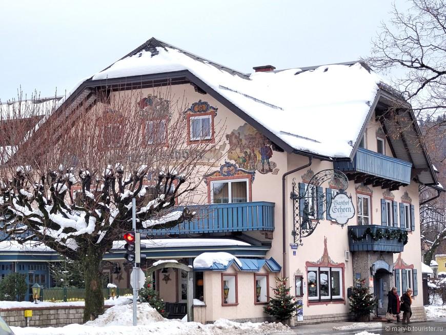 Дома расписаны в баварском стиле, до Германии всего пара километров
