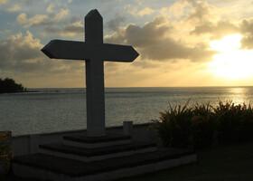 Крест на месте высадки Магеллана