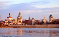Иркутск намерен развивать туристический потенциал