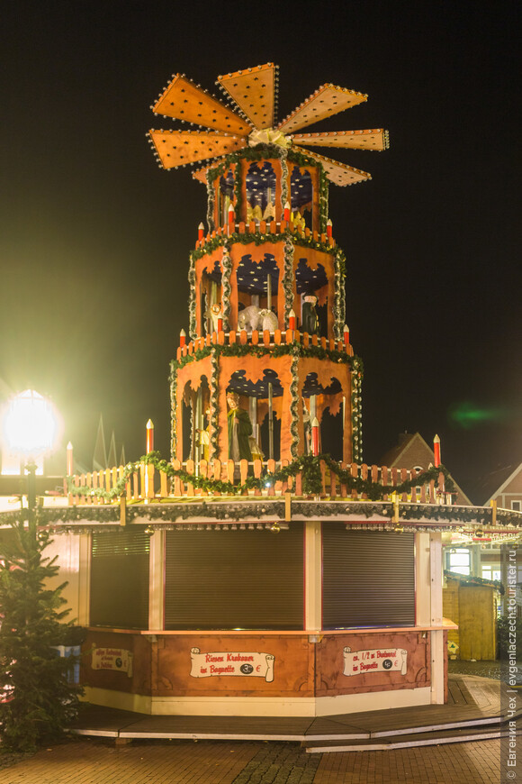 Пирамида на Pferdemarkt