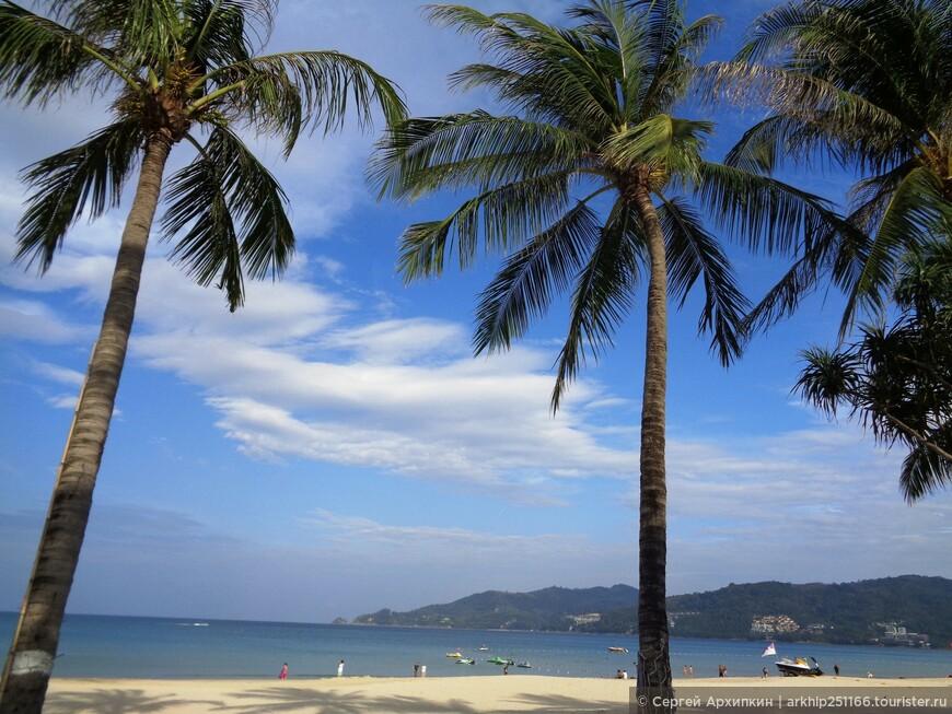 Пляж Патонга , очень неплохой, хотя особо привередливые не считают его хорошим, наверное просто они не видели пляжи Сочи или Паттайи