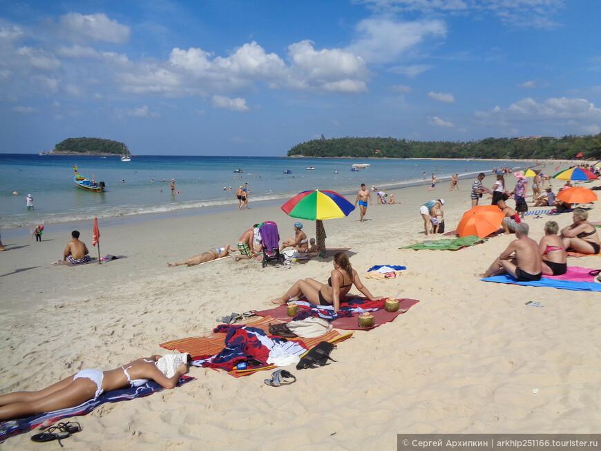 Пляж Ката - отличный пляж