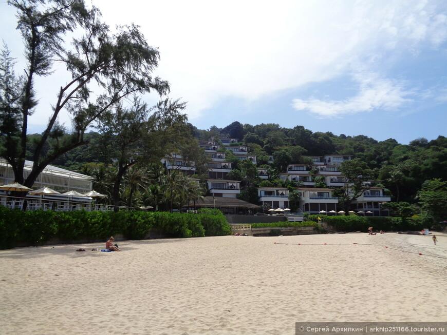 Отель на пляже Ката-Ной
