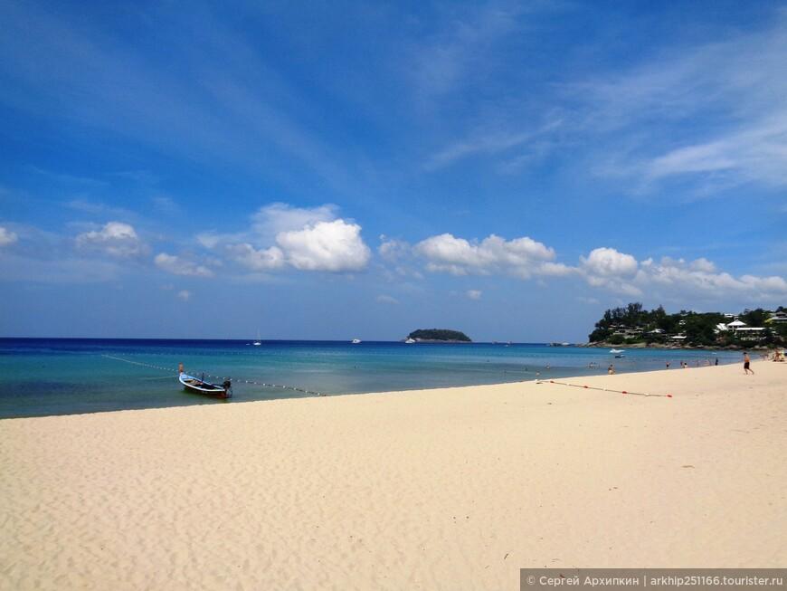 Пляж Ката-Ной