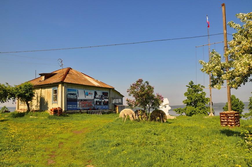 13. Бросим последний общий взгляд на самую знаменитую достопримечательность Южного Урала.
