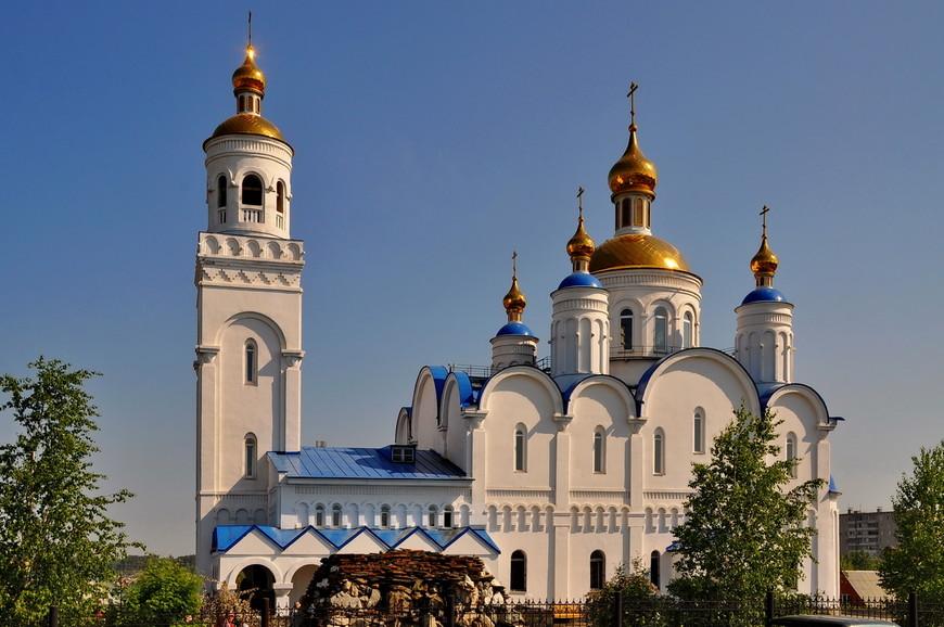 26. Построена была в 1745 году, но в 1774 ее, вместе с крепостью, сожгли войска Пугачева.