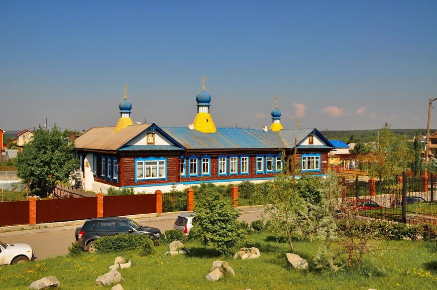 28. В общем, я был приятно удивлен таким храмом в небольшом городке.