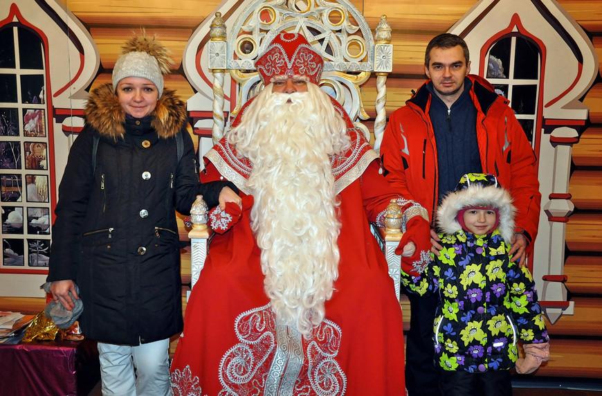 Всероссийский Дед Мороз   г. Великий Устюг