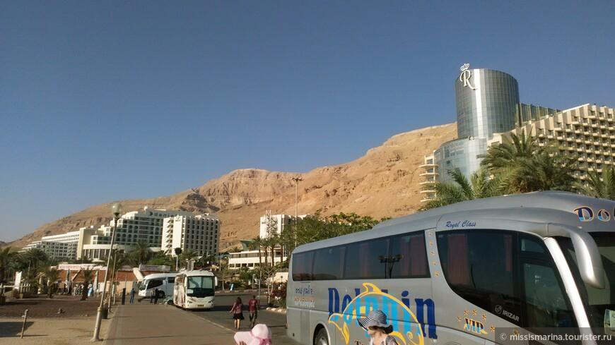 Долгожданная остановка у Мертвого моря