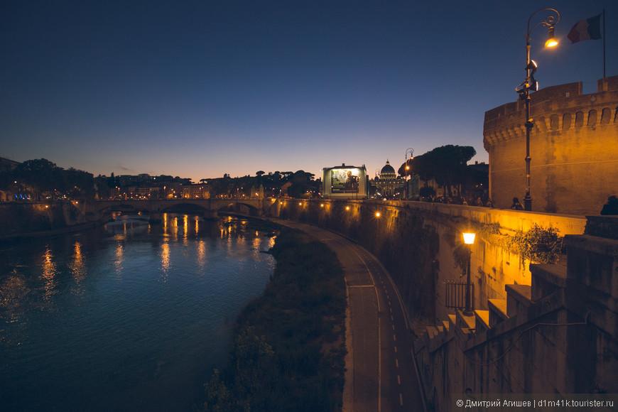 Вечерний этюд с моста Святого Ангела, с видом на Тибр и Ватикан