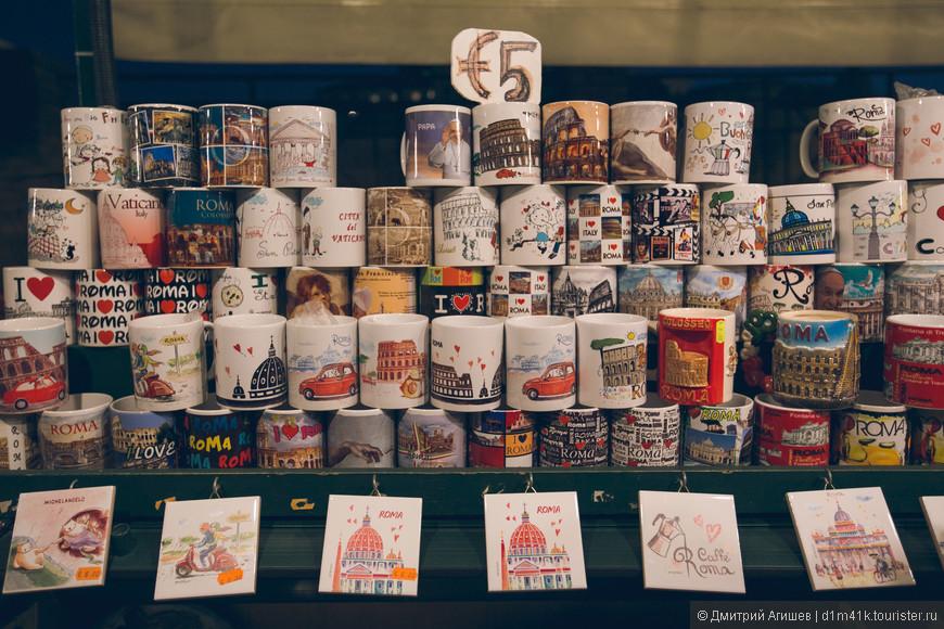 Рядом с замком Святого Ангела можно за небольшую цену приобрести фирменные итальянские сувениры