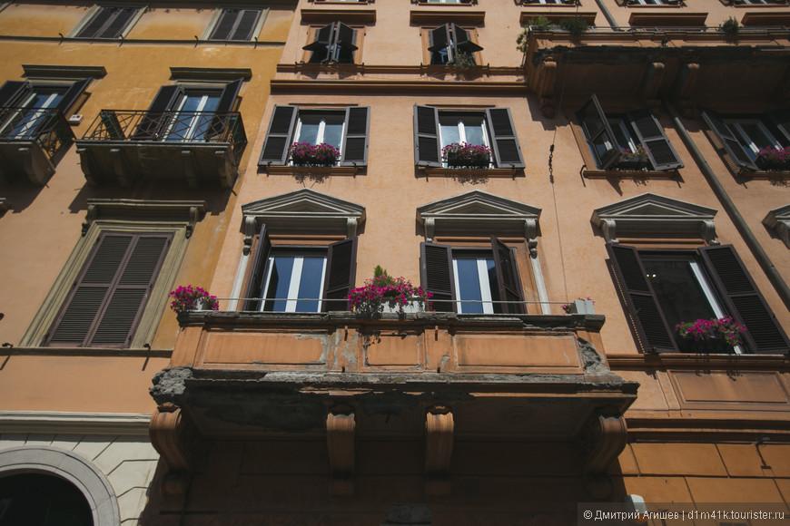 Знаметиные персиковые дома на виа дель Корсо