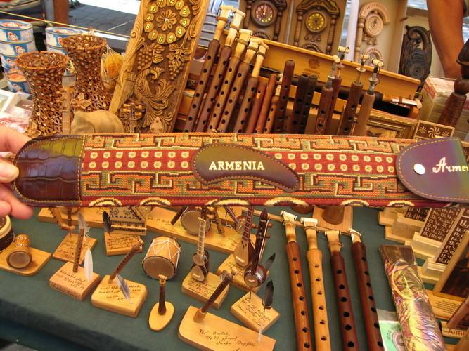 armenia-onlineru - армянский сайт для