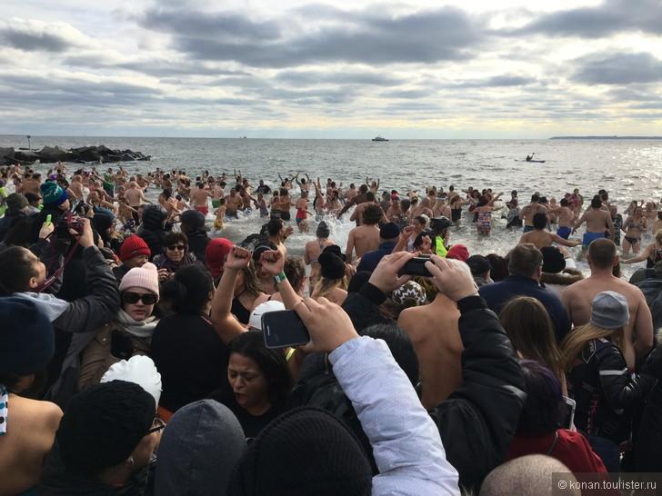 1 Января- все идут купаться на Кони Айлэнд