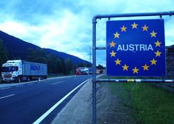 Австрия временно отменяет правила Шенгена