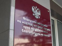 Роспотребнадзор оштрафует туркомпании, описывающие на своих сайтах Турцию