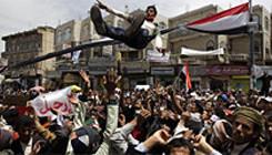 МИД рекомендует воздержаться от поездок в Йемен