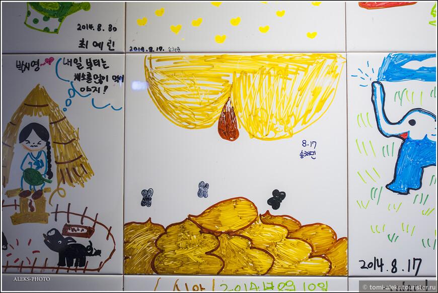 """И опять плакатики корейских детишек, выполненные на керамических плитках. Хорошие наглядные пособия. Вот слева ребенок изобразил туалет-вигвам. Такие, видимо, существовали в корейских деревнях. А, может, и сейчас существуют... И опять о новостях симпозиума: """"Стоимость проекта по обеспечению надлежащими санитарными условиями людей живущих в наибеднейших странах мира будет составлять 10 миллиардов долларов. Для сравнения: именно столько ежегодно тратят европейцы на мороженное..."""". Неплохо!"""