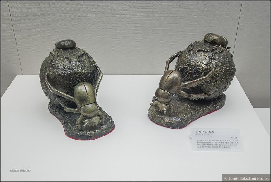 Для разнообразия отвлечемся на скульптурки жуков-скарабеев. Они являются частью коллекции музея. А известно, что эти жуки-навозники - одни из лучших санитаров среди мира насекомых. Египтяне (а эта страна, как и Индия, не отличается санитарией) с древних времен поклонялись золотому жуку-скарабею, являющемуся символом возрождения в загробном мире. Этот жук египтяне связывали с Богом Солнца. А перекатывание навозного шарика ассоциировалось для них с движением Солнца по Небосводу. Эти жуки, вообще, - настоящий кладезь, - целая тема для диссертации на санитарную тематику. У египтян даже был бог-скарабей Хепер. Он является символом долголетия и здоровья. Вот так-то!