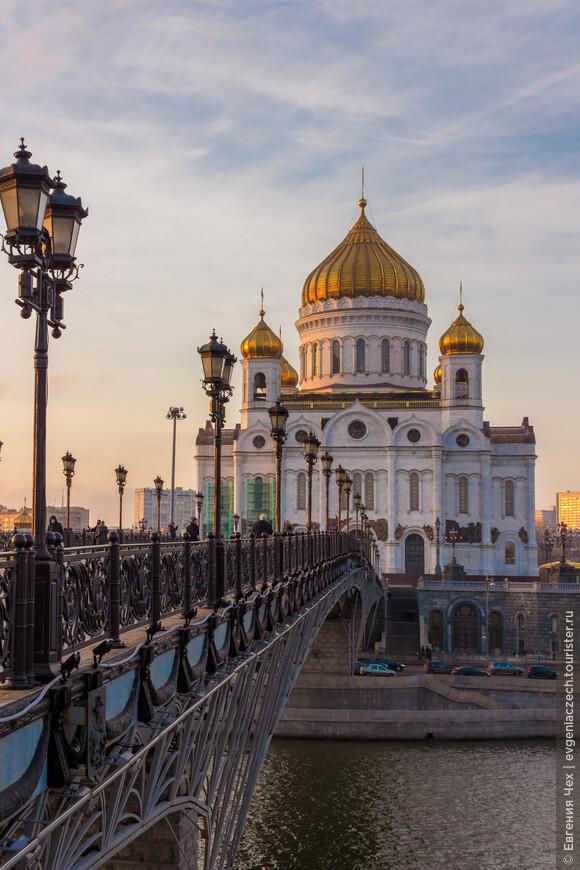 Патриарший мост ведет к храму Христа Спасителя