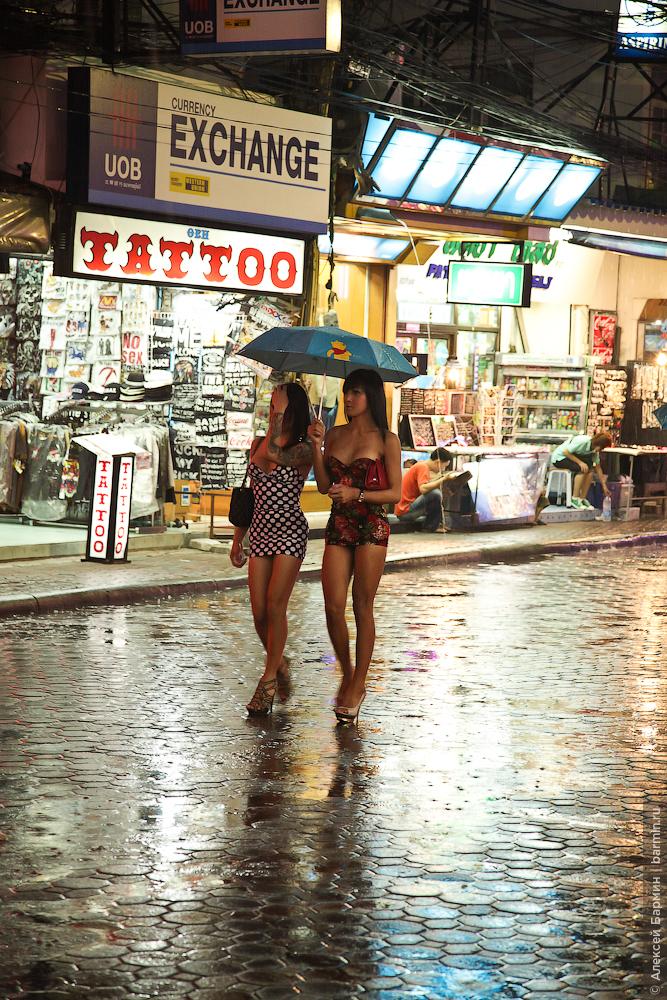 Тайланда гомопроститутки