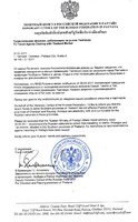Консул РФ в Паттайе: наводнения не затронули главный курорт Таиланда