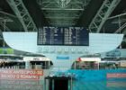 800px-Aeroporto_Porto_05.jpg