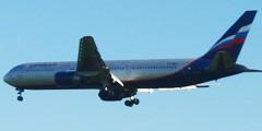 «Аэрофлот» планирует осенью открыть рейсы в Хошимин