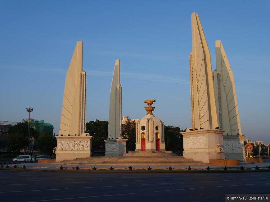 Монумент демократии.