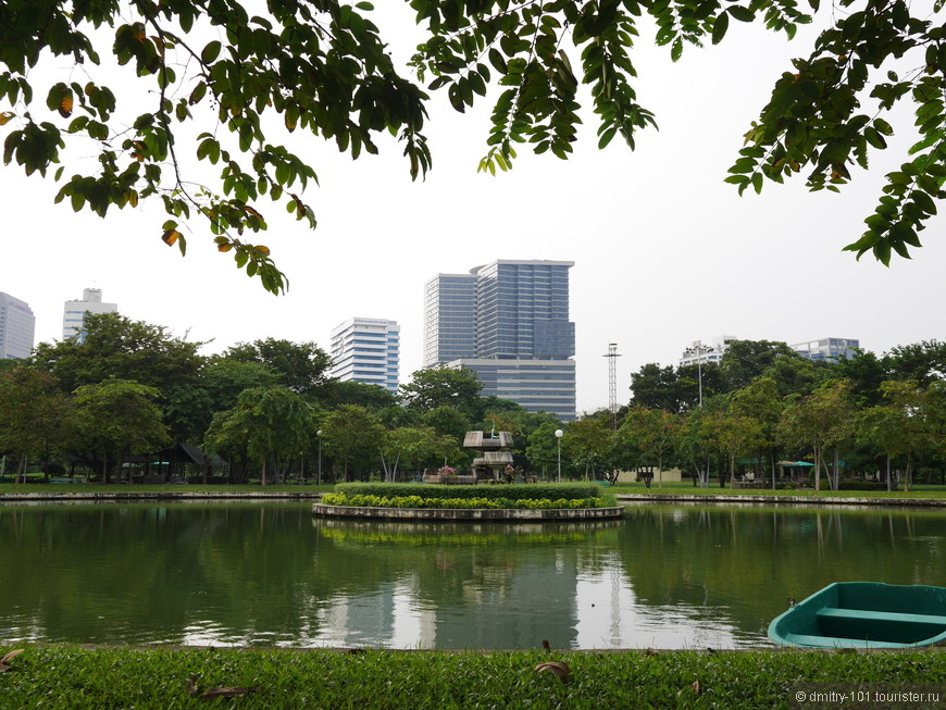 Парк Люмпини. Удивительно тихое и зеленое место посреди мегаполиса.