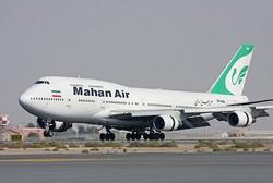 Иранская авиакомпания Mahan Air начинает полёты в Москву