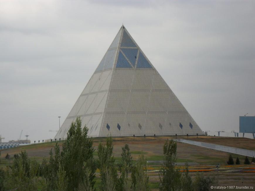 Открывается прекрасный вид на Дворец мира и согласия (в народе - «Пирамида» или «Чайный пакетик»). Кстати, в тот день он почему-то не работал. Посмотреть, что находится внутри, не получилось.
