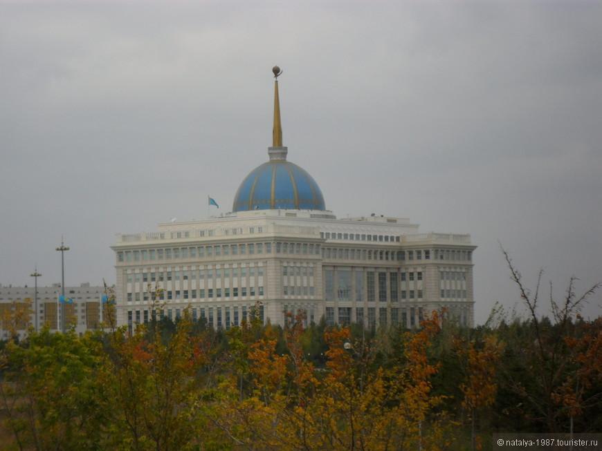 Резиденция Президента Республики Казахстан «Ак-Орда»