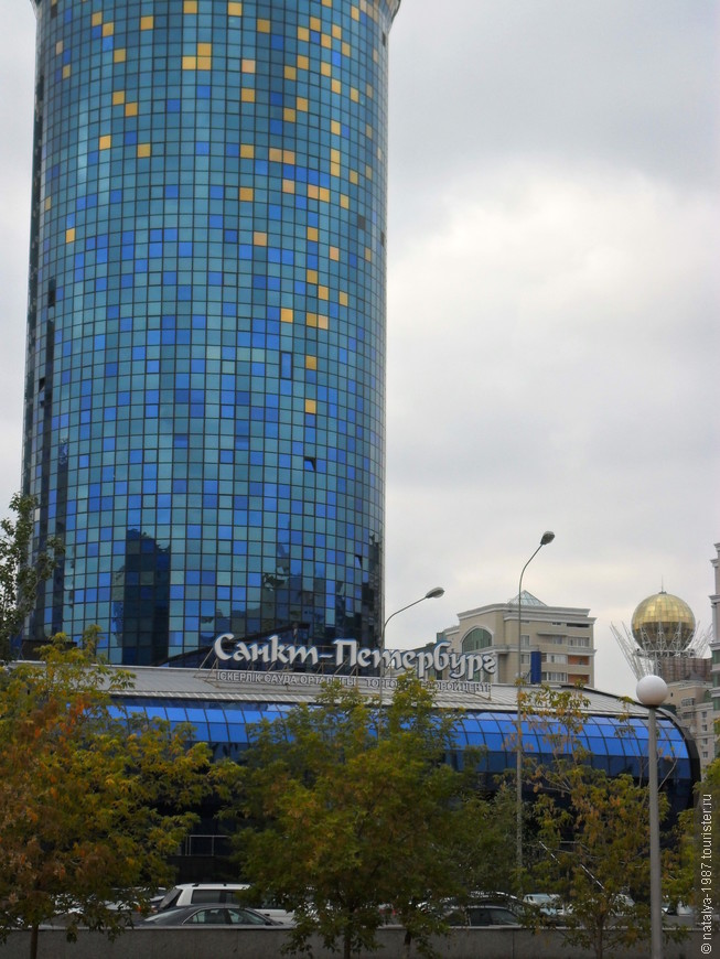 Бизнес центр «Санкт-Петербург»