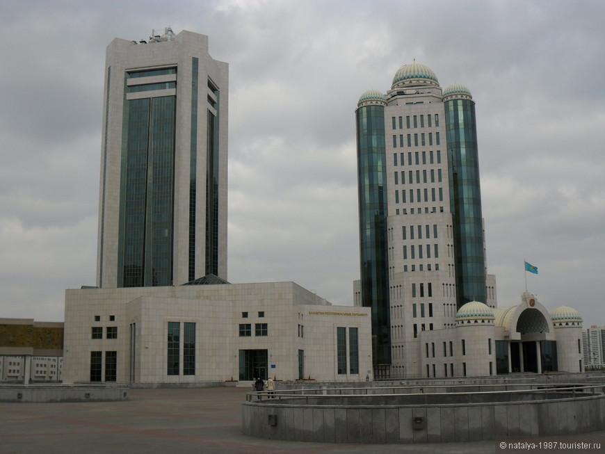 Здания Парламента Республики Казахстан