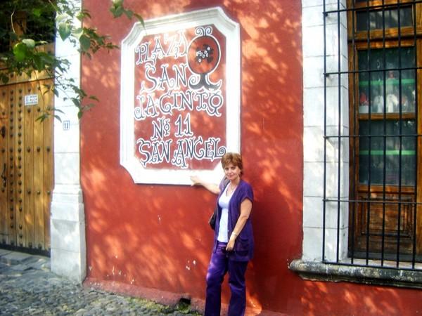 Знакомство с Мексикой