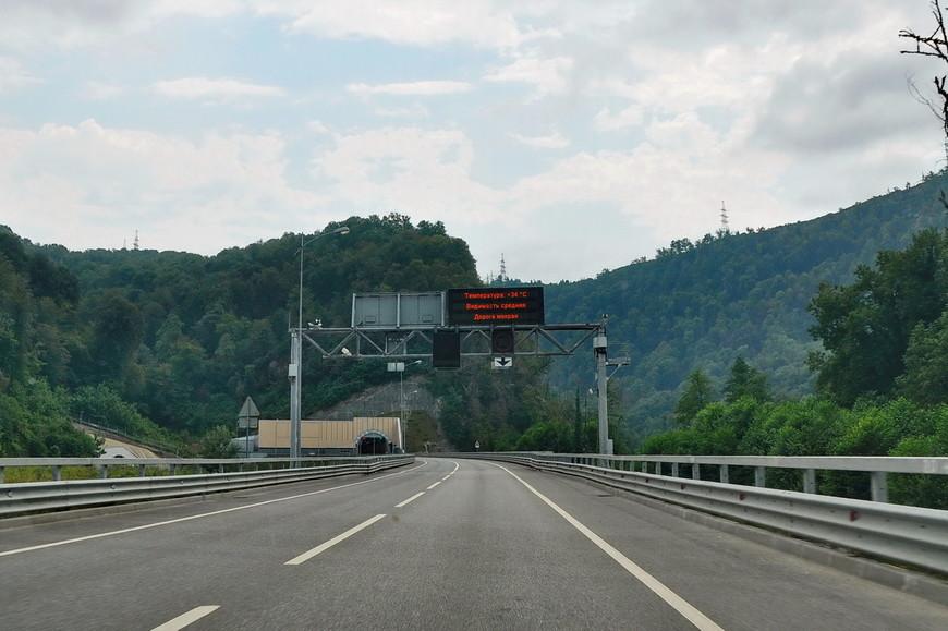 26. Вдоль трассы установлены информационные табло, сообщающие температуру, качество покрытия, а также устанавливающие ограничение скорости.
